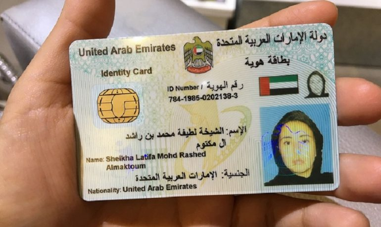 Princess Latifa Ii's Documents Id Identity The That Prove