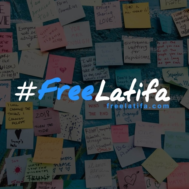 square social media profile image with the #freelatifa logo over a background of post-it note messages from supporters