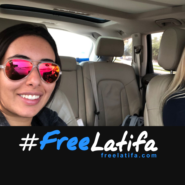 square social media profile image with the #freelatifa logo on a black background at the bottom and a photos of latifa smiling wearing sunglasses