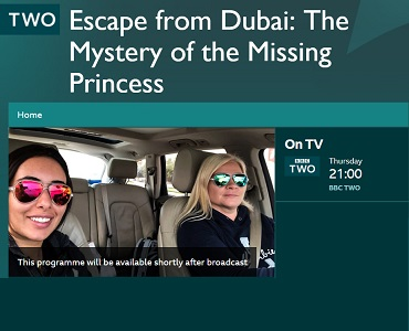 Escape From Dubai: The Mystery Of The Missing Princess